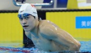 sun-yang-featured
