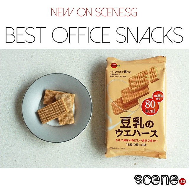 Going back to work after a long weekend is always tough, but check out our list of best office snacks to perk yourself up! #wepromise