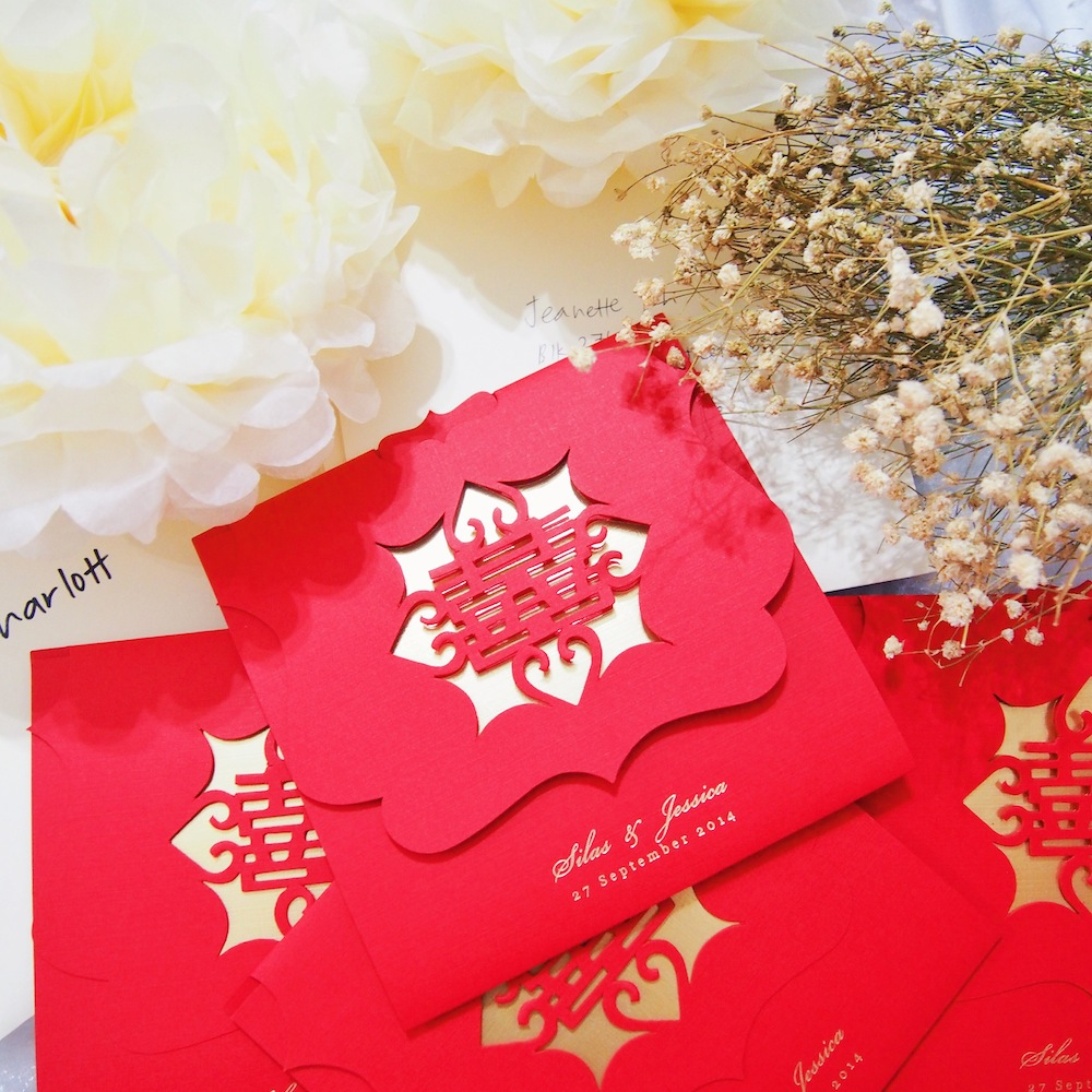 Jessica Tham Wedding Invite