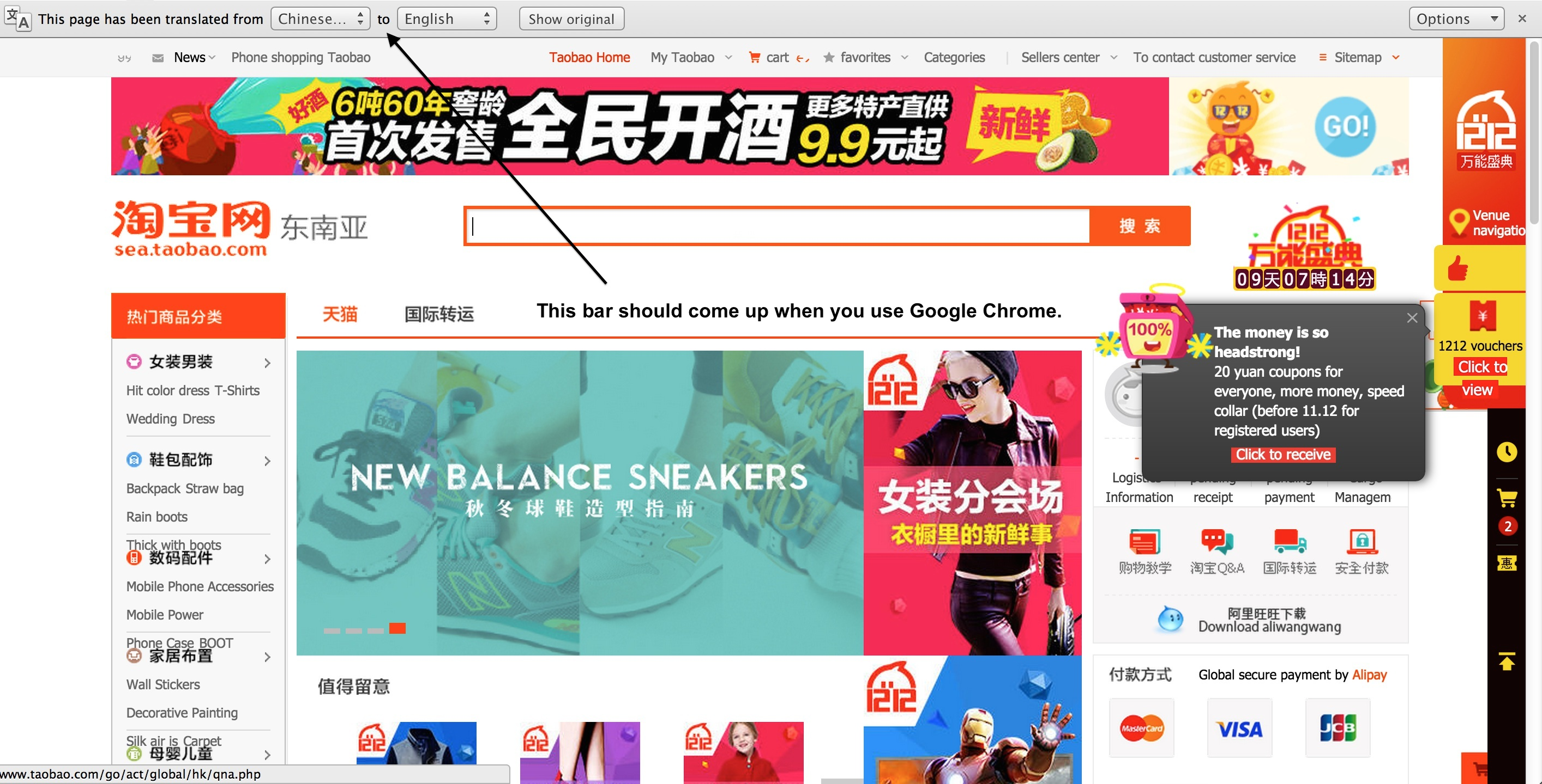 how to buy from taobao in singapore