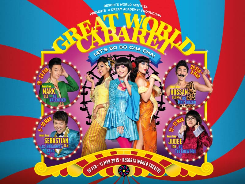 Great World Cabaret | Top Things To Do: February 2015 | scene.sg