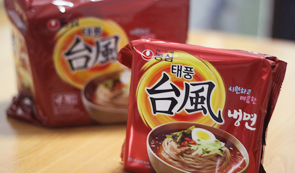 Best Instant Noodles Singapore-featured