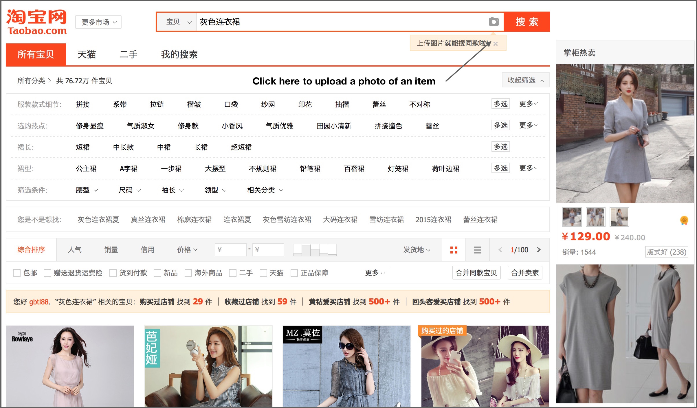 download taobao apk for pc
