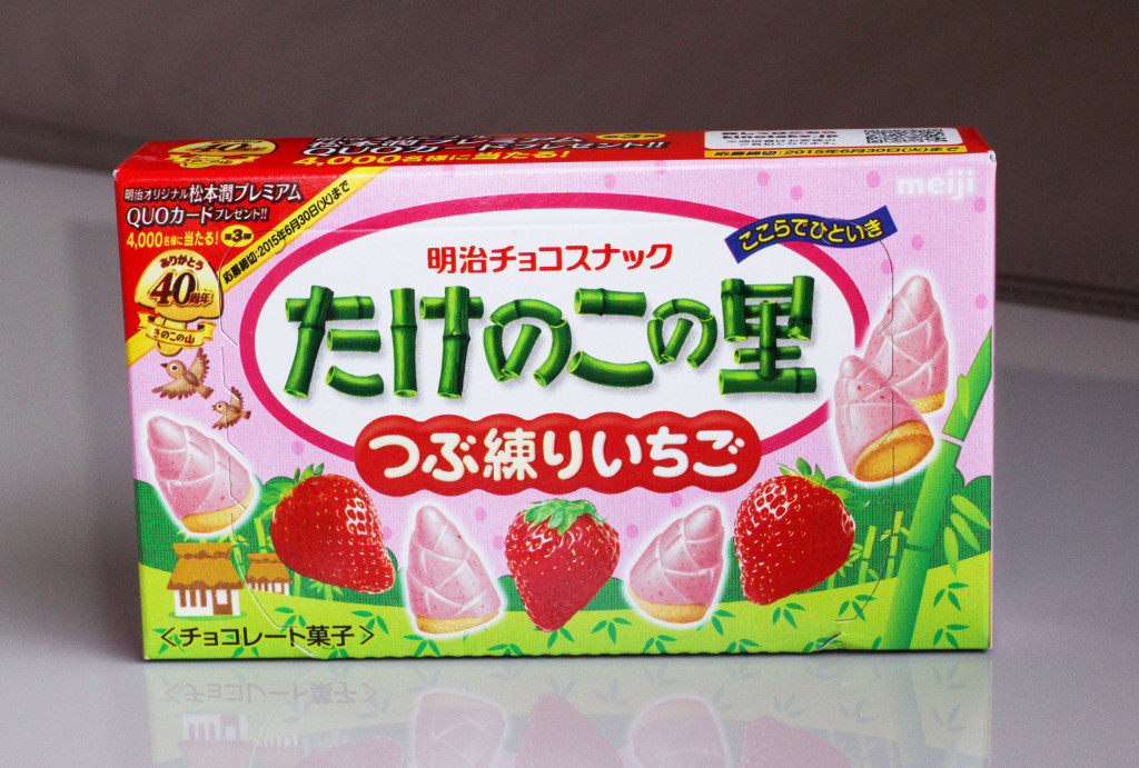 Meiji-Strawberry-Biscuits-1