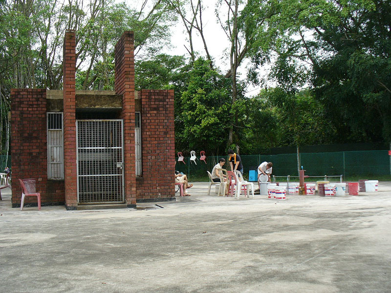 Sembawang_Hot_Spring—Singapore