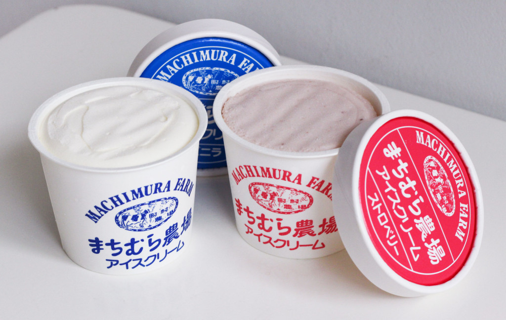 Machimura-Farm-Milk-Ice-Cream-3