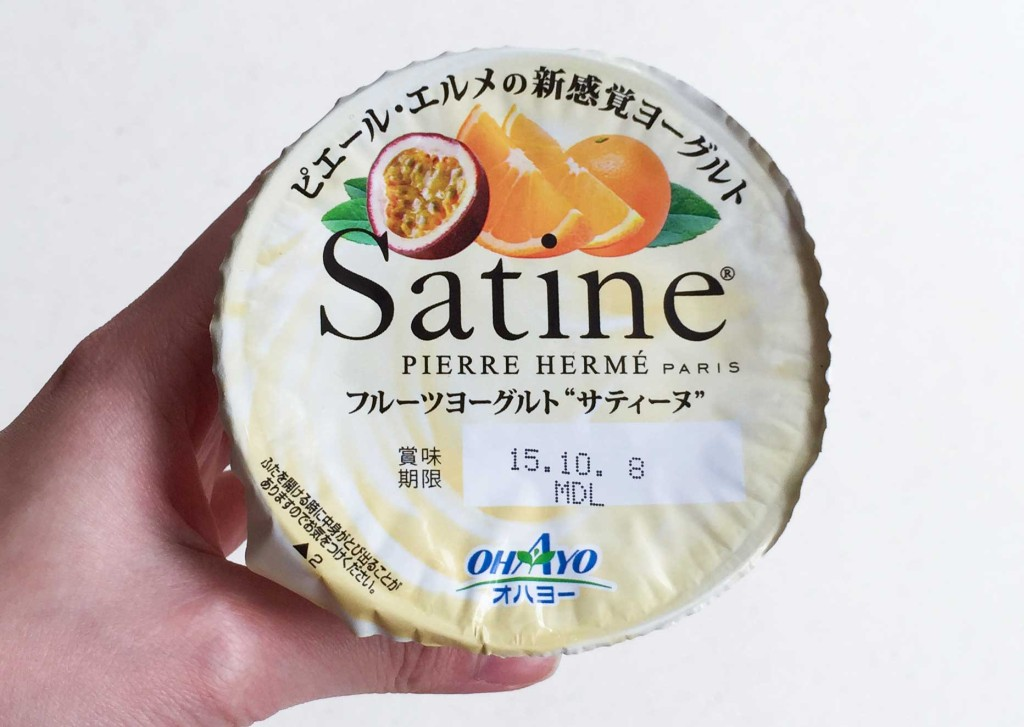 Pierre-Herme-Yogurt-1