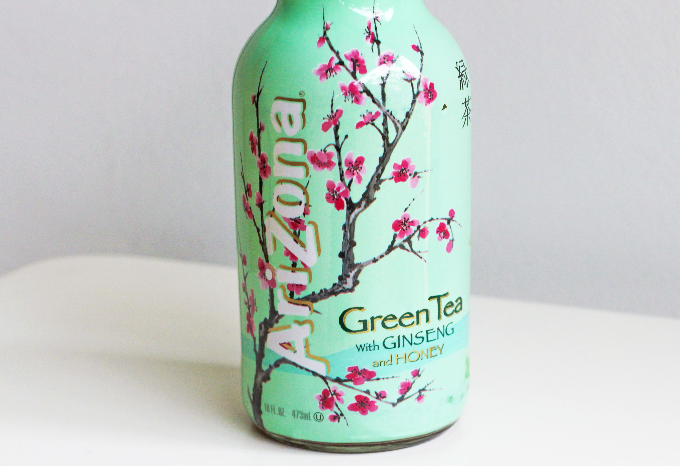 the marketing techniques of arizona green tea