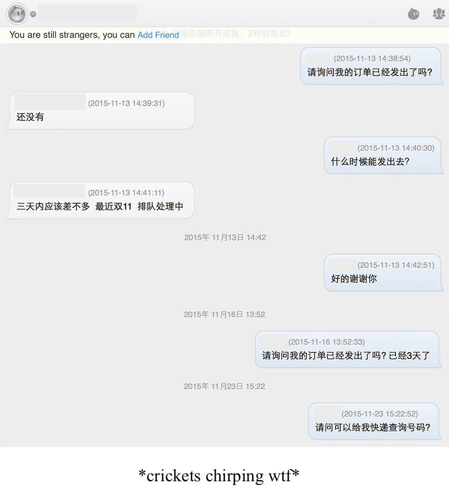 Taobao-Seller-Ignoring-Chats