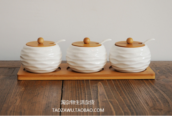 Taobao Spice Containers
