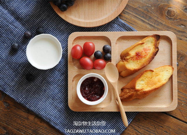 Taobao Wooden Plate