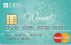 DBS Womens Credit Card