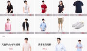 Other Shopping Sites From China-featured
