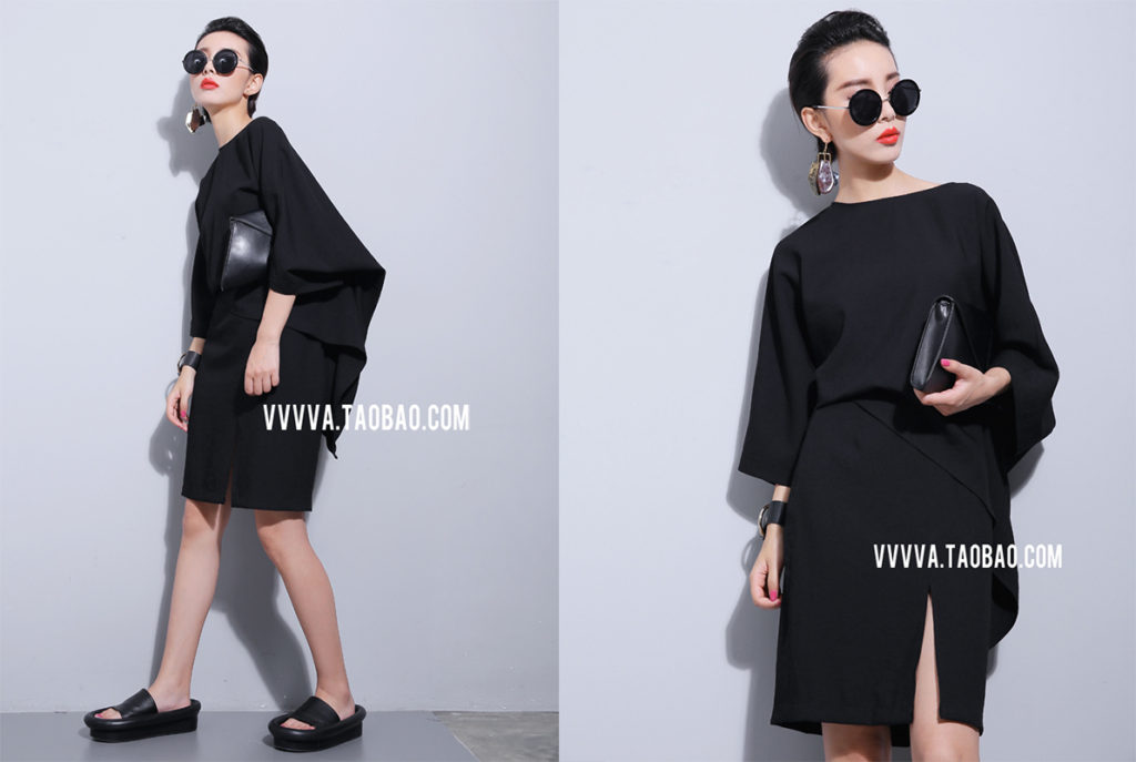 Taobao Black Dress