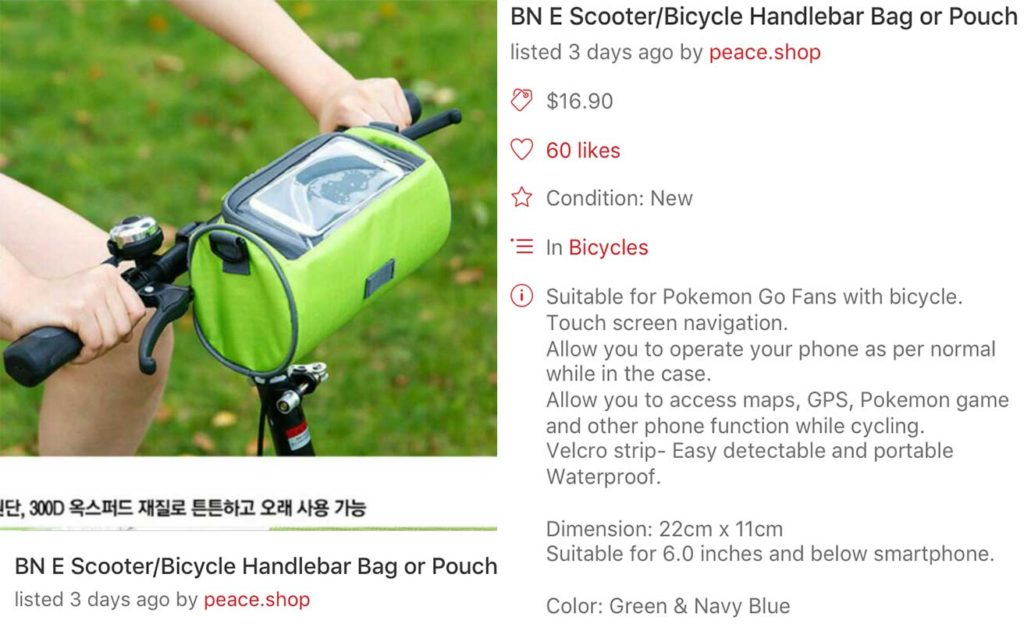 Bicycle-Handlebar-Pouch