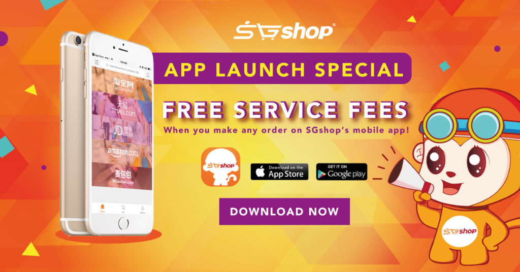 sgshop-taobao-free-service-fees