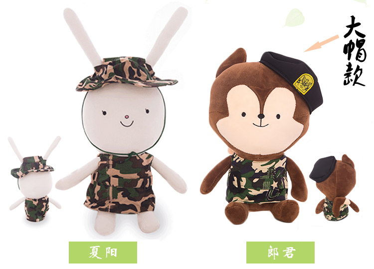 descendants-of-the-sun-plushies
