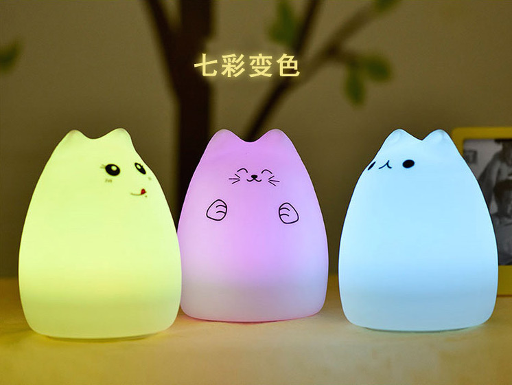 taobao-cat-light
