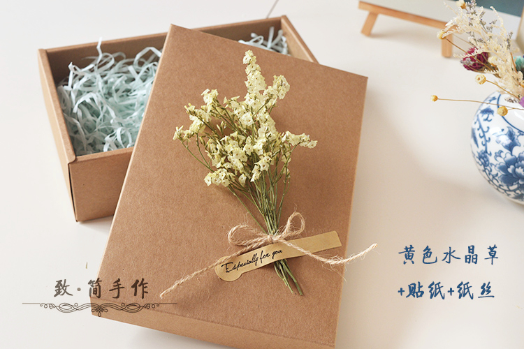 taobao-craft-gift-boxes