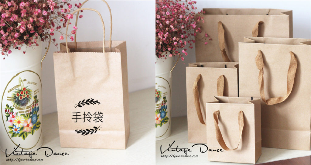 taobao-craft-paper-bags