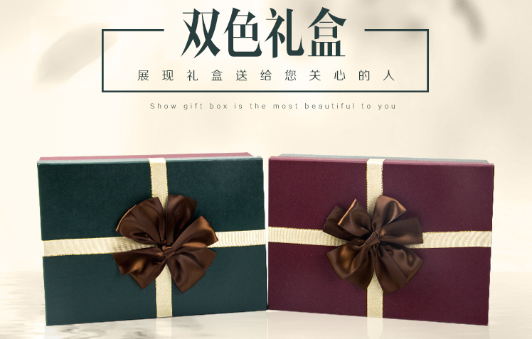 taobao-gift-box-green-and-red