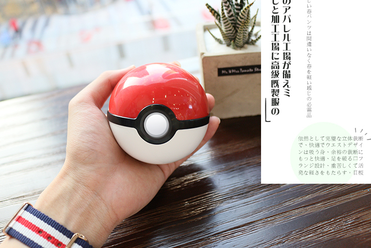 taobao-pokeball-external-battery