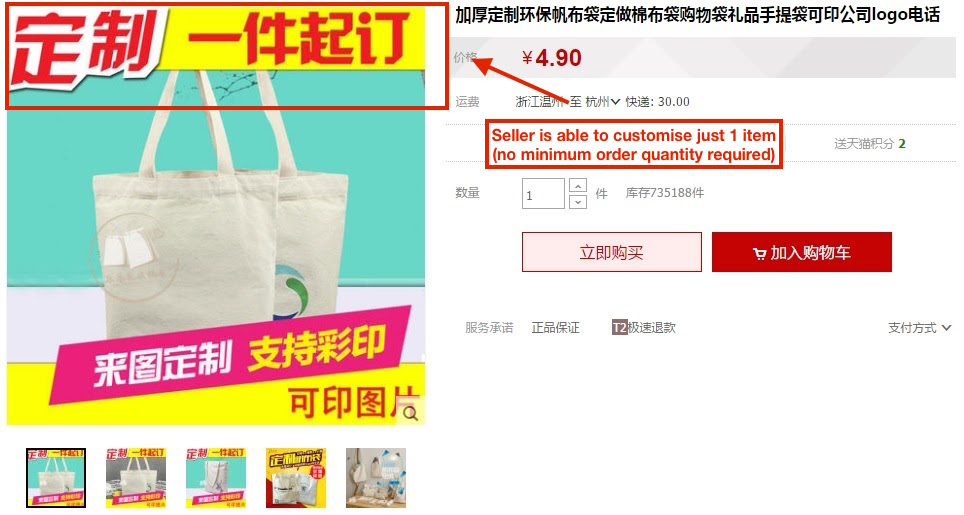 How To Customise Items On Taobao – scene sg